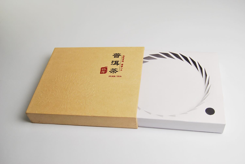 抽拉型茶叶礼盒 CZ-TB012