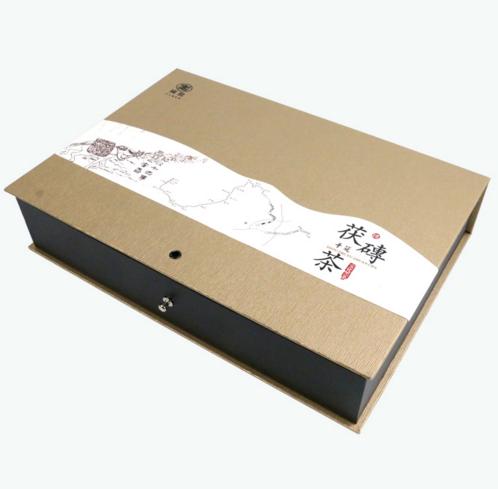 茶叶盒包装 CZ-TB010