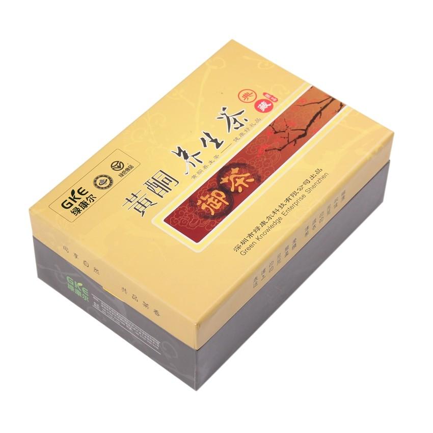茶叶包装盒 CZ-TB004