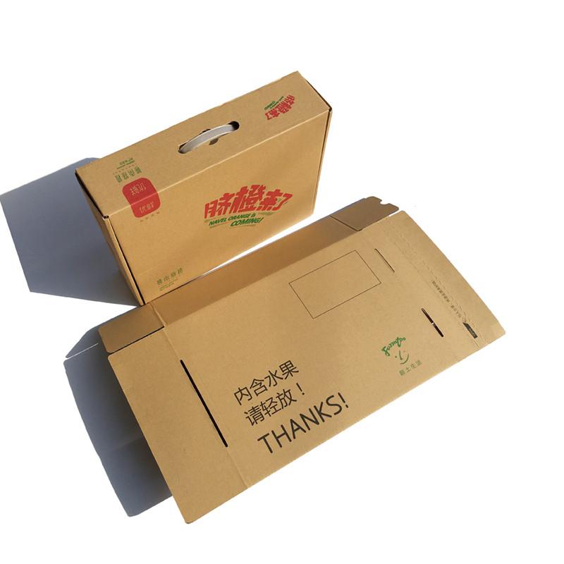 苹果箱 脐橙箱 水果箱 CZ-CC013