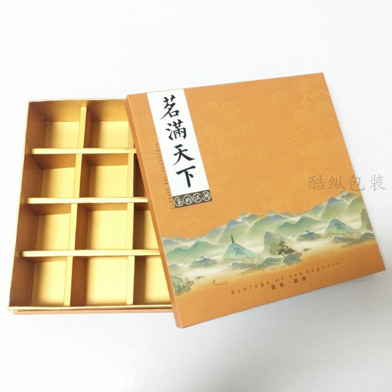 普洱小青柑茶叶礼盒包装 原创设计定制 CZ-TB016